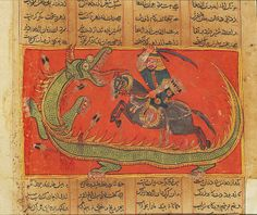 Gushtasp slays the dragon. Illustration from Persian epic poem the Shahnama. 1450