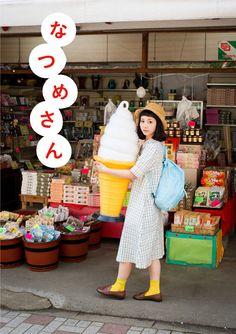 """三戸なつめ、上京から1年で青文字系トップモデルに…""""不思議かわいい""""素顔に迫る モデルプレスインタビュー の写真 - モデルプレス"""
