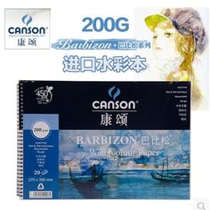 11.70$  Watch now - http://alix77.shopchina.info/go.php?t=32671335680 - Canson 16k 200g 20*27cm barbizon watercolor paper wotercolor book 20pcs/ lot  art paper from france AGW001 11.70$ #shopstyle
