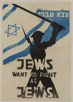 Jews Want to Fight As Jews Palestine, ca. 1940 From the very beginning of WWII, Jews from the Land of Israel sought permission to organize a Jewish military unit. Fearing that a Jewish unit fighting under the Jewish flag would undermine Great Britain's anti-Zionist policy in Palestine, the British resisted the formation of such a unit. After years of negotiations, and as more information came to light over the fate of European Jewry, the British government finally relented and agreed in…
