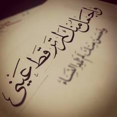#Arabic_Calligraphy