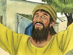 While the Ark was at his house the Lord blessed Obed-Edom and his family. David decided to bring the Ark to Jerusalem but do it the way God had instructed Moses it should be moved. Free Stories, Bible Stories, Illustrations, Photo Illustration, Obed Edom, 2 Samuel 5, 1 Chronicles, King David, Christian Faith