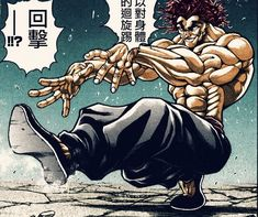 Manga Drawing, Manga Art, Manga Anime, Anime Art, Martial Arts Anime, Kung Fu Martial Arts, Anime Eyes, Anime Demon, Yamato Battleship