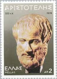 Hellenic (Greek) Stamp dedication to Greek philiosopher Aristotle - Macedonia, Greece