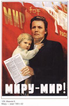 Soviet poster Wall decor Communism 319 by SovietPoster on Etsy, $9.99