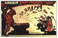 """Each strike is a strike against the enemy"" (1920s)"