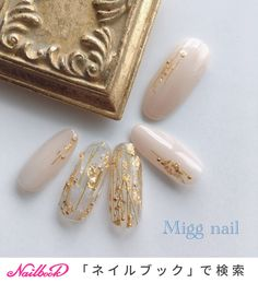 春/夏/リゾート/パーティー/ハンド - migg_nailのネイルデザイン[No.4154620]|ネイルブック Asian Nails, Korean Nails, Korean Nail Art, Summer Acrylic Nails, Best Acrylic Nails, Gel Nail Art, Nail Art Designs Videos, Nail Art Videos, Nail Designs