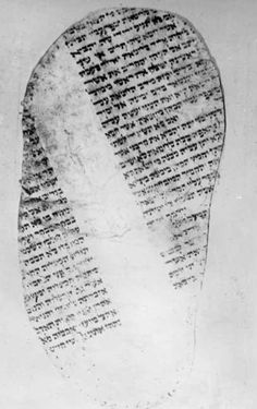 Shoe sole made out of the Torah