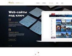 "Check out new work on my @Behance portfolio: ""Дизайн сайта для web-студии"" http://be.net/gallery/54757039/dizajn-sajta-dlja-web-studii"