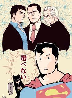 「BATMAN: HIS GREATEST ADVENTURES」が若いのから爺までブルース全部盛で幸せだったので