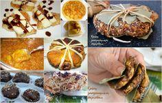 Η πρότασή μας: Συνταγές με σύκα! - cretangastronomy.gr