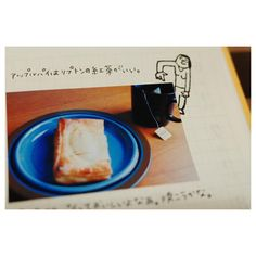 マツコの知らない世界でプッシュされてた、ピザーラのアップルパイをようやく食べました(●ˇ◡ˇ●)すっぱめで美味しかった〜。今日も朝ごはんに食べてきたよ。 アップルパイにはリプトンです。やっすい紅茶が逆にいいんですわ〜。口の中ギシギシになるけどね!  #シグノ部