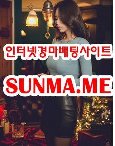 사설경마사이트, 인터넷경마 『 SUNma . M E 』 광명경륜 사설경마사이트, 인터넷경마 『 SUNma . M E 』 온라인경마사이트どド인터넷경마사이트どド사설경마사이트どド경마사이트どド경마예상どド검빛닷컴どド서울경마どド일요경마どド토요경마どド부산경마どド제주경마どド일본경마사이트どド코리아레이스どド경마예상지どド에이스경마예상지