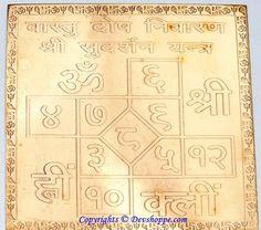 Shri Yantra, Shri Ganesh, Vedic Mantras, Hindu Mantras, Hindu Deities, Hinduism, Tantra Art, Jain Temple, Vastu Shastra