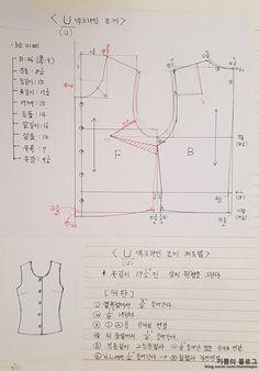 U넥크라인 조끼 패턴그리기 : 네이버 블로그 Clothing Patterns, Dress Patterns, Sewing Patterns, Sewing Collars, French Pattern, Japanese Sewing, Chor, Pattern Drafting, Sewing Clothes