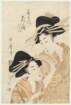 Hanaogi of the Ogiya by Utamaro (1750 - 1806)