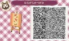 HNI_0068_20130215214536.jpg