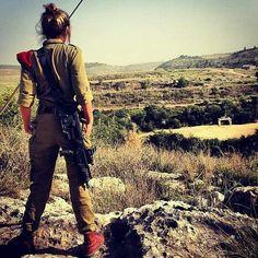 Shavua tov from IDF