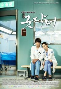 """Good Doctor"" fails to break through 20% @ HanCinema :: The Korean Movie and Drama Database"