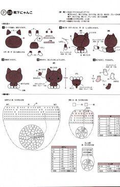 Rilakkuma and Cute Characters Amigurumi by Elyz Cutie - issuu