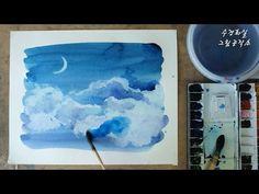 [EASY & BASIC Watercolor Tutorial] 수채화로 바다표현은 어떻게 할까? feat. 주방 랩 - YouTube