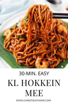 KL Hokkein Mee. Savoury thick chewy egg noodles smothered in a brown sweet and salty soy sauce accompanied with prawns, pork belly, cabbage, and gai-lan. The perfect meal for dinner or lunch. Ready in 30 minutes!