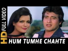 Hum Tumhe Chahte Hai Aise | Kishore Kumar | Qurbani 1980 Songs | Vinod Khanna, Zeenat Aman - YouTube