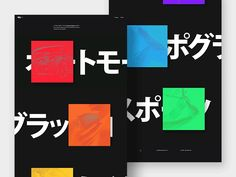 Katana polished and available ⛩.  My humble portfolio build with the brilliant Semplice has launched a couple of weeks ago — http://stevefraschini.com   High five and humble thanks to @Tobias van S...