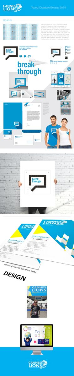 Behance :: Editing Young Creatives Belarus 2014