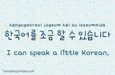 Korean Lessons For You : Photo Korean Slang, Korean Phrases, Korean Quotes, Japanese Phrases, Korean Words Learning, Korean Language Learning, Spanish Language, Italian Language, German Language