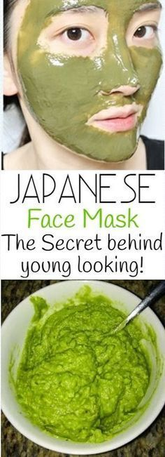 Can your skin use a little pick me up?! Here's a super easy DIY facial mask that will exfoliate your skin and add moisture, leaving it soft and oh so supple! Exfoliate dead skin cells, draw out impurities, unclog pores, and give a surge of moisture to your skin with my simple homemade exfoliating mask! …