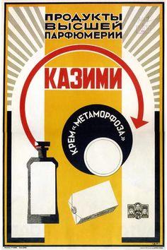 382. Советский плакат: Продукты высшей парфюмерии Казими