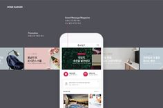 Mobile Web Design, App Ui Design, User Interface Design, Branding Design, Portfolio Layout, Portfolio Design, Card Ui, Pamphlet Design, Presentation Layout