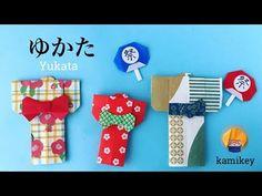 【かんたん折り紙】ゆかた(着物) Origami Yukata(Kimono) - YouTube