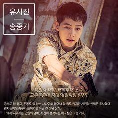 태양의 후예 > 드라마 > KBS Home > KBS