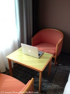 Where I Stayed in Hiroshima - Hotel Granvia Hiroshima http://www.ShaozhiOnTheNet.com