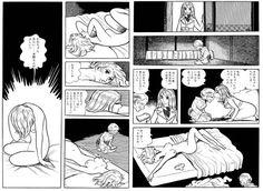 人間昆虫記 手塚.jpg