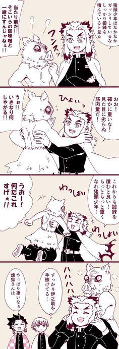 なと(低浮上) (@minato_kou_kmt) さんの漫画 | 93作目 | ツイコミ(仮) Anime Demon, Manga, Illustration, Twitter, Manga Anime, Manga Comics, Illustrations, Manga Art