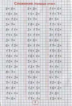 Стена Math Fractions Worksheets, Math Addition Worksheets, Blends Worksheets, 1st Grade Math Worksheets, 2nd Grade Math, Preschool Math, Kindergarten Math, Teaching Math, Math Activities