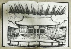 안동 병산서원 사적 제260호
