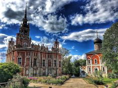 Nikolsky Cathedral (left) and the Peter and Paul Cathedral. The Mozhaisk Kremlin, Moscow, Russia. Peter And Paul Cathedral, Russian Literature, Take Me To Church, Old Churches, Moscow Russia, Barcelona Cathedral, Photo And Video, Mansions, History