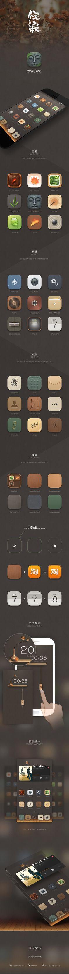 Wabi-sabi 侘寂格调- by: xiaoxian1985 - ICONFANS专业界面设计平台