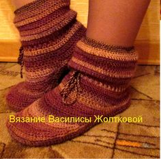 Тапочки-сапожки крючком  Полосатые knitted slippers
