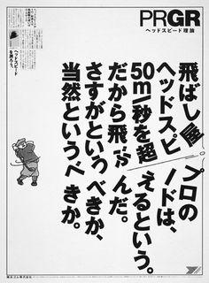 18.jpg (420×570)