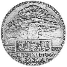 ancient lebanese coins - Google Search Ancient Roman Coins, Ancient Romans, Phoenician, Money Bank, Miss World, Old Pictures, Islamic, Stamps, Places To Visit