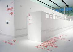 '02 公立刈田綜合病院 サイン計画 | SELECTION | 日本デザインセンター