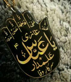 My life Labaik Ya Hussain, Hazrat Imam Hussain, Hazrat Ali Sayings, Imam Ali Quotes, Calligraphy Wallpaper, Islamic Art Calligraphy, Shia Books, Fatima Zahra, Imam Hussain Wallpapers