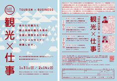 blue and red, yes Ad Design, Book Design, Layout Design, Branding Design, Flyer And Poster Design, Flyer Design, Composition Design, Japanese Graphic Design, Book Layout