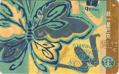 Taiwan Butterfly Starbucks Card - This is Taiwan's first edition Starbucks card and was released August 2002. We are told only 20,000 Butterfly cards were issued.