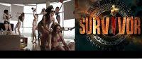 ΔΕΝ ΘΑ ΤΟ ΠΙΣΤΕΥΕΤΕ! Παίχτρια του Survivor σε hot video clip (video)